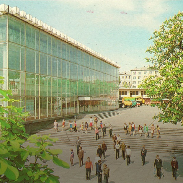 Как выглядел Минск без Dana Holdings, «Трайпл» и других инвесторов — Aрхітэктура на The Village Беларусь