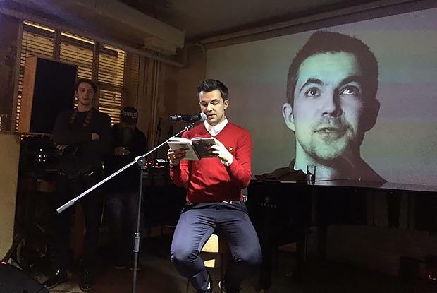 Belarus free theatre поставит «Бывшего сына» Филипенко: как это будет — Рэакцыя на The Village Беларусь