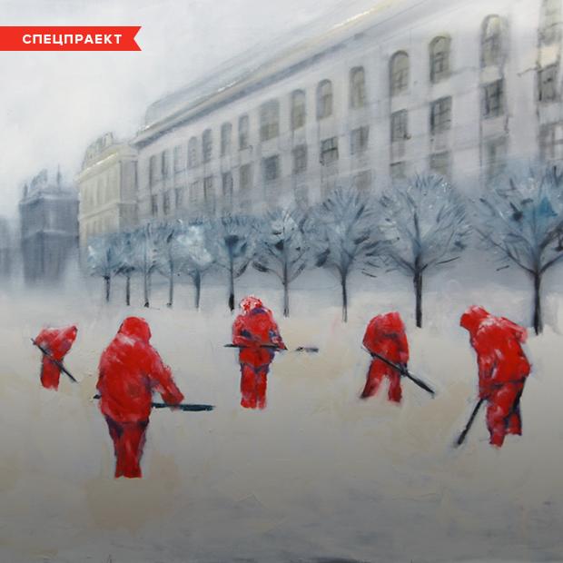 Беларуские художники придумывают дизайн банковской карты — Спецпроекты на The Village Беларусь