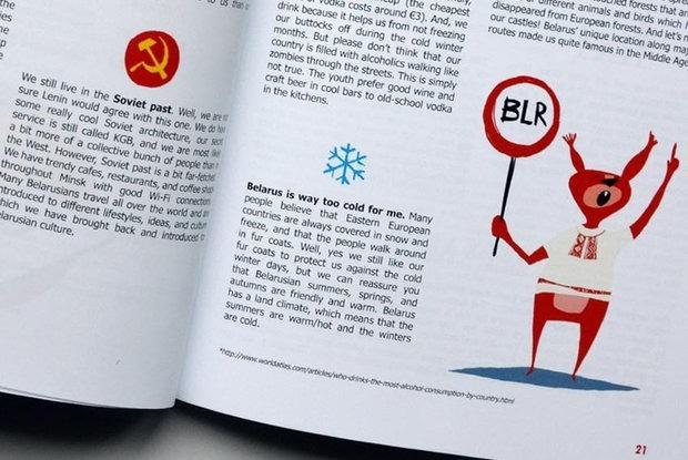 Заблудятся ли иностранцы, используя первый англоязычный путеводитель по Минску — Дзяжурны па горадзе на The Village Беларусь