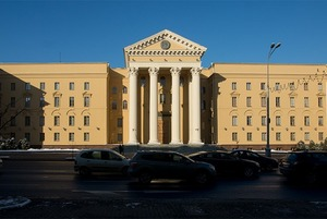 50 оттенков бежевого: Почему весь Минск красят в желтый цвет