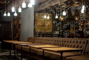 Коктейльный бар «Bar Duck» теперь в обновленном формате и на новом месте