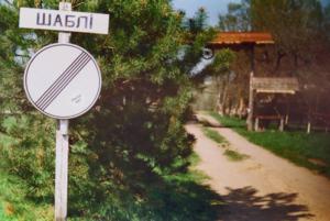 Алкоголь, палатки, туалеты: что будет, а что нет на концерте Сергея Михалка в «Шаблi»