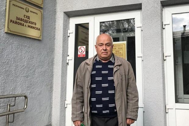 «Старику выстрелили в грудь»: Пенсионера осудили на 1,5 года за то, что он позвонил в милицию — Сітуацыя на The Village Беларусь