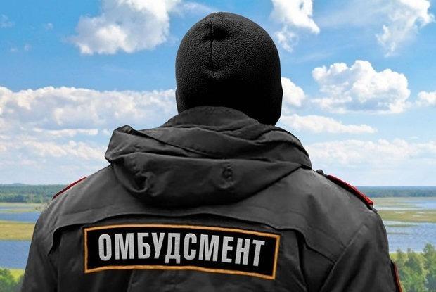 «Бей своих, чтобы чужие боялись»: Как режим борется со своими же сотрудниками — Сітуацыя на The Village Беларусь