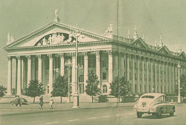 Чем завлекали в Минск немецких туристов 60 лет назад: Нашли уникальный буклет — Aрхітэктура на The Village Беларусь