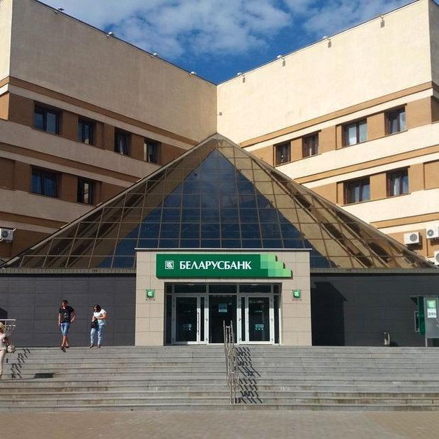 «Самое уродское здание в городе всегда будет Беларусбанк»: Почему офисы этого банка такие неприятные — Гід The Village на The Village Беларусь