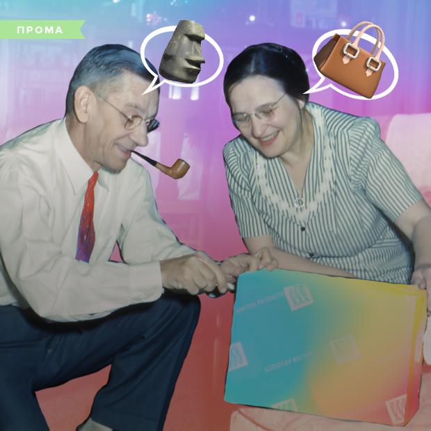 10 подарков, которые точно не передарят — Спецпраекты на The Village Беларусь