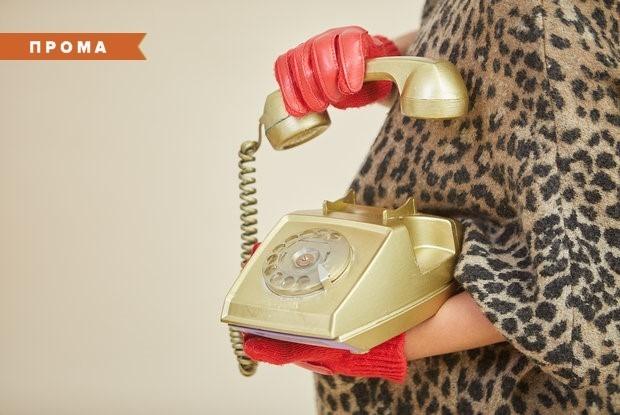«Телефон сварился в картошечке»: Спросили у известных беларусов, как они разбивали свои телефоны — Спецпраекты на The Village Беларусь