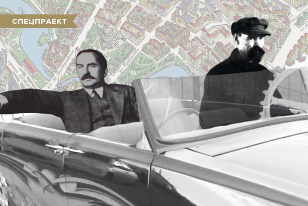 Кто все эти люди: в честь кого названы улицы, по которым мы ходим — Спецпраекты на The Village Беларусь