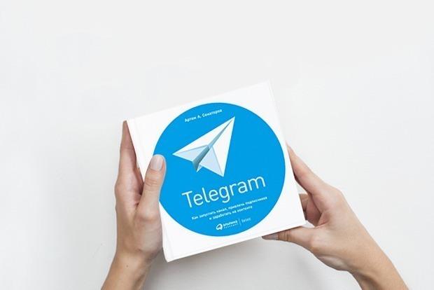 «Юмор — это низкие доходы и публика, готовая отписаться в любой момент»: Как заработать на Telegram — Цiкавае чытанне на The Village Беларусь