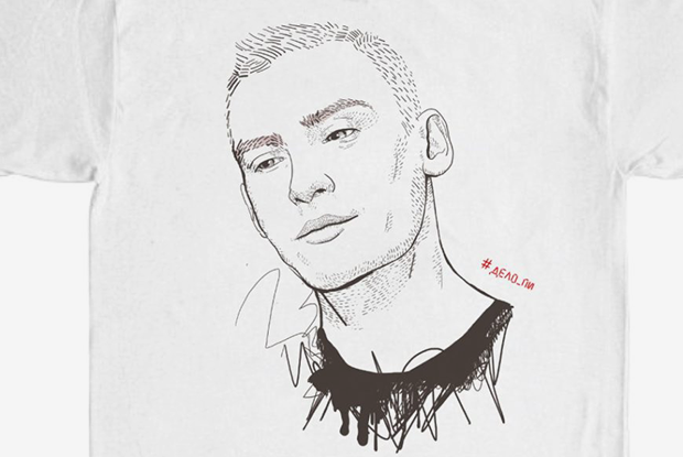 Вещь недели: Футболка с портретом убитого беларуса — Рэчы тыдня на The Village Беларусь