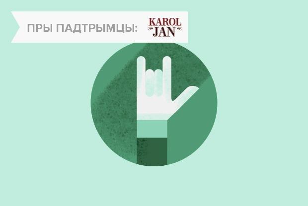 Минск vs Баку: сравниваем организацию Европейских игр