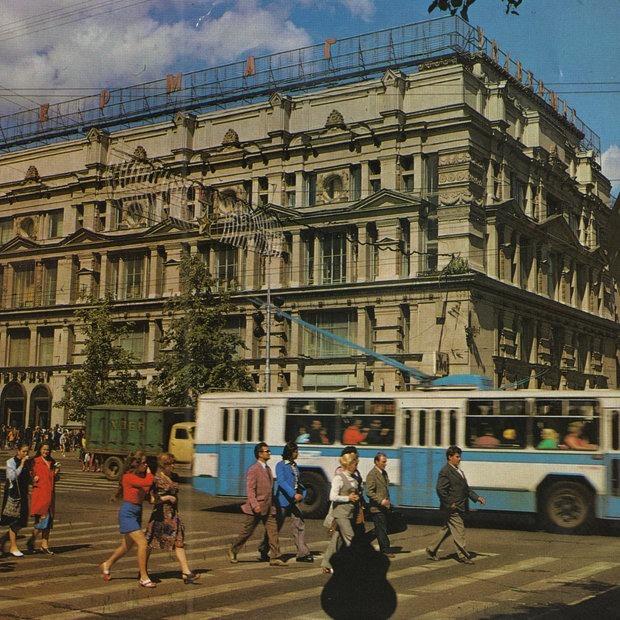 Как выглядел Минск, когда миллениалы только родились