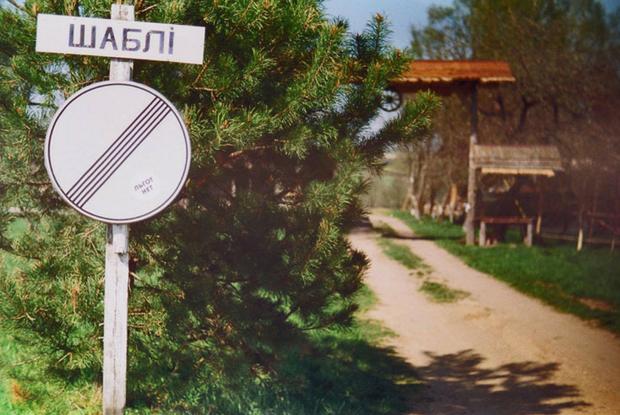 Алкоголь, палатки, туалеты: что будет, а что нет на концерте Сергея Михалка в «Шаблi» — Гiд The Village на The Village Беларусь