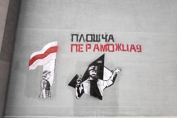 «Уже даже силовики поняли, что он бессмертен»: Как беларусы воют за муралы с «ябатьками» и ЖЭСом — Трэд на The Village Беларусь