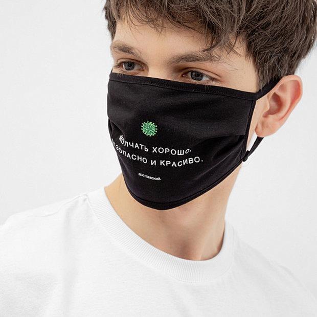 10 модных масок от беларуских дизайнеров: Для вашей же безопасности — Гiд The Village на The Village Беларусь