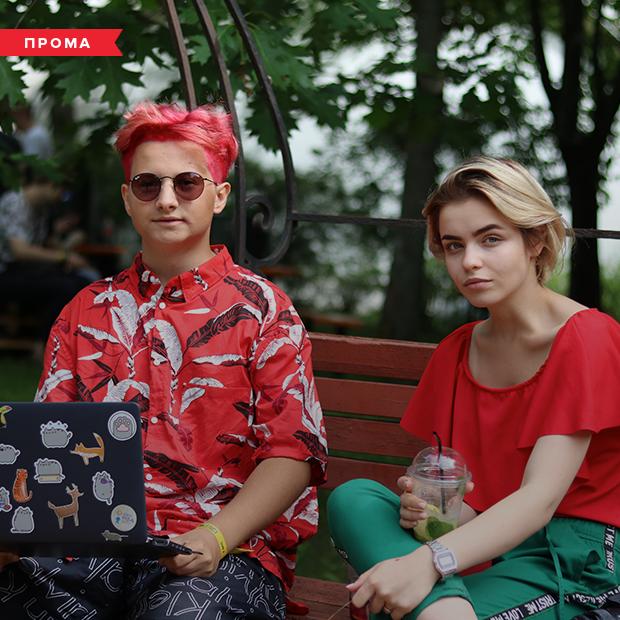 Какой бизнес хотят запустить молодые и дерзкие минчане — Спецпраекты на The Village Беларусь