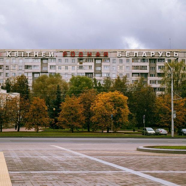«Сколько патриотизма туда ни вбухай»: Места в Минске, которые не любят и обходят все люди — Дзяжурны па горадзе на The Village Беларусь