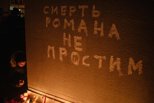 «Это ложь»: Что беларусам уже удалось выяснить об убийстве Романа, пока власти бездействуют