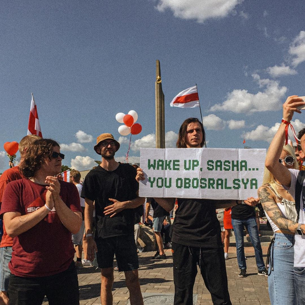 «80% не твои, вот ты и бесишься»: Самые крутые плакаты со вчерашнего гигантского митинга в Минске — Дзяжурны па горадзе на The Village Беларусь