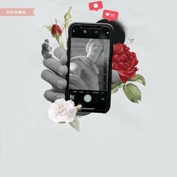 «Переписки удаляю раз в день, а то и чаще»: Известные беларусы рассказали о своих цифровых привычках — Спецпраекты на The Village Беларусь