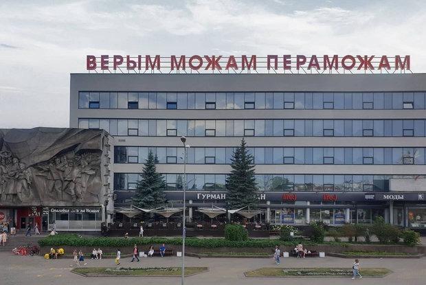 «Нас уже не загнать в стойло»: Что крутого произошло с беларусами за год, несмотря на весь ужас — Што робiцца на The Village Беларусь