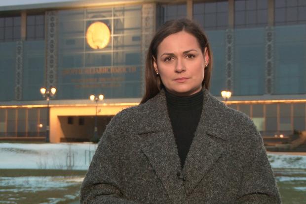 «Эйсмонт отомстила»: Что стало известно о ближнем круге Лукашенко из нового расследования — Што робiцца на The Village Беларусь