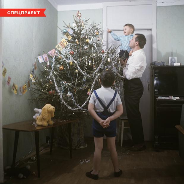 Как выглядел новогодний стол и елки в Минске 70-х — Спецпраекты на The Village Беларусь