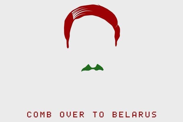 Беларусы придумали альтернативные варианты логотипа, который представит нашу страну за рубежом