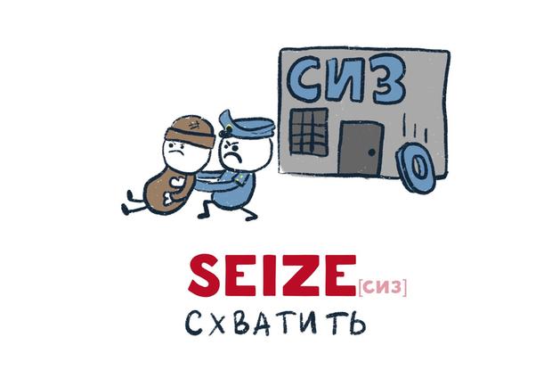 «Протесты помогают выучить английский»: Беларус нашел оригинальный способ запоминать языки — Трэд на The Village Беларусь