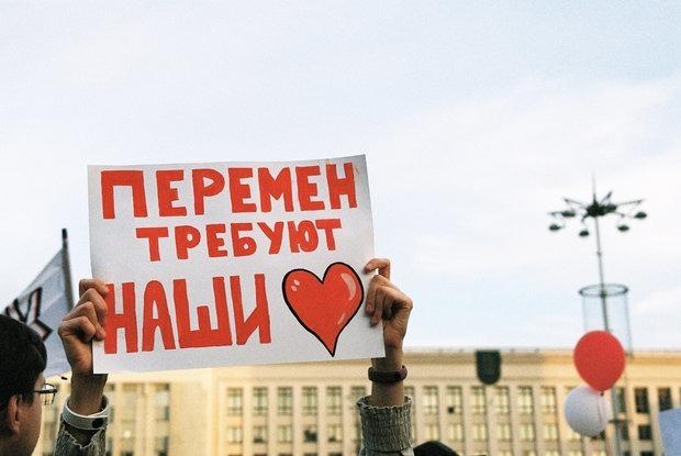 «Кто все эти люди»: Чем занимаются лидеры беларуской оппозиции и сторонники перемен
