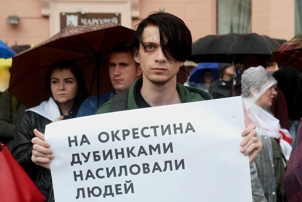 «Порог моей боли был превышен раз в триста»: Новые жуткие истории о том, что пережили беларусы