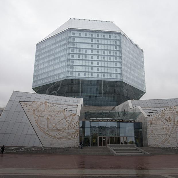 Показать то, что скрыто: Как работают в Национальной библиотеке — Дзе ты працуеш на The Village Беларусь