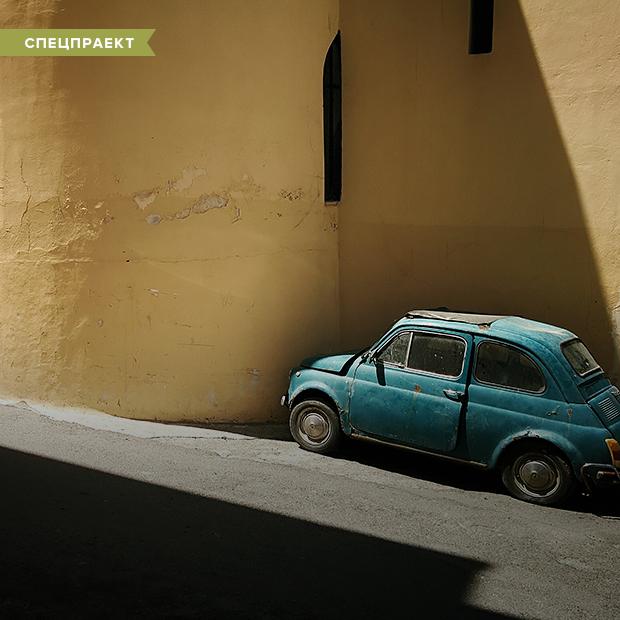 Нескучный путеводитель по Италии от минчан, которые туда зачастили
