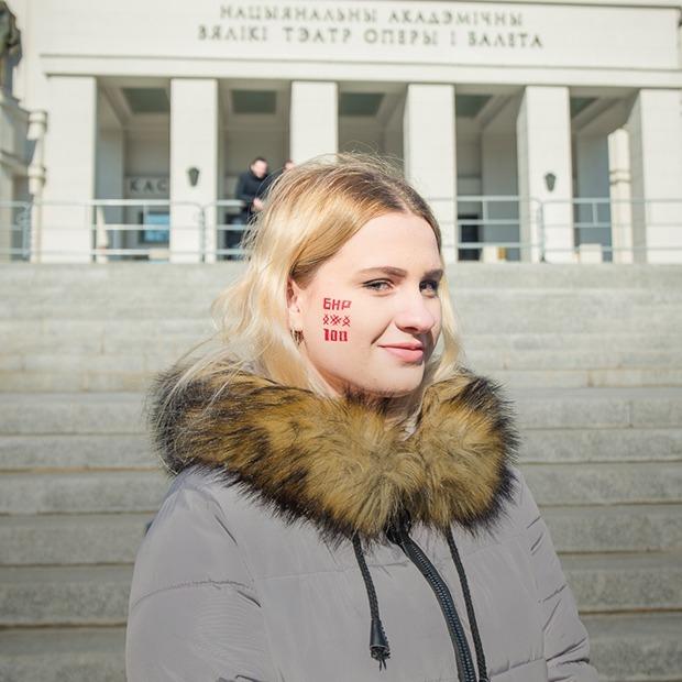 Красивые люди: Кто пришел на День Воли — Знешні выгляд на The Village Беларусь