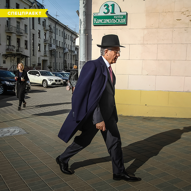 «Меньше серого бетона, меньше каменного гетто»: что разным поколениям нужно от Минска — Спецпраекты на The Village Беларусь