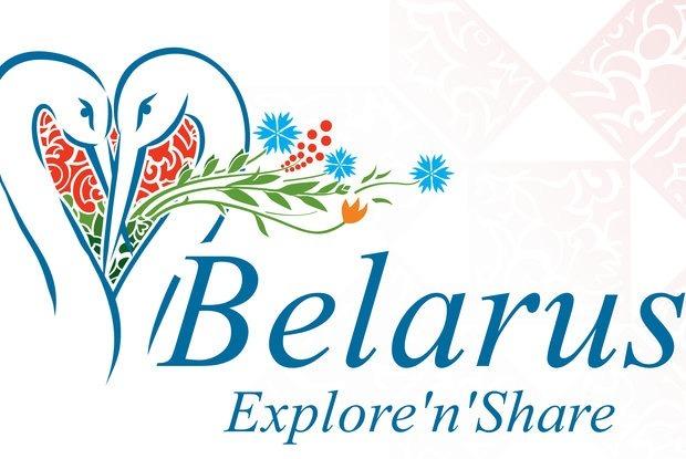 Это фарш: Студия Лебедева отлинчевала логотипы, которые будут представлять Беларусь — Забаўкі на The Village Беларусь