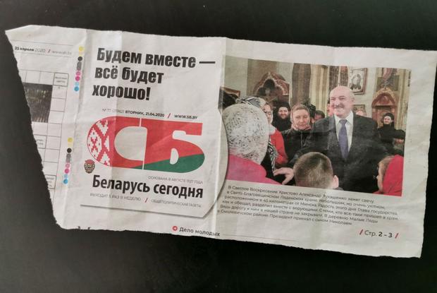Беларус написал смешную историю c Окрестина: Как им вместо туалетной бумаги принесли СБ с Лукашенко — Забаўкі на The Village Беларусь