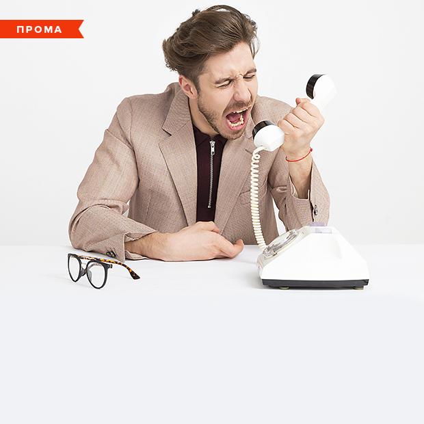 Насколько вы не любите свою работу? Тест — Спецпраекты на The Village Беларусь