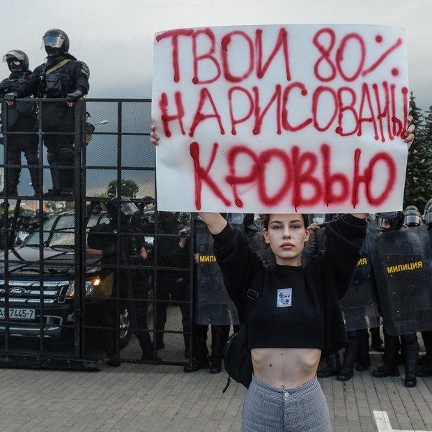 «Ты задолбал нас пи***ц нах*й б***ь»: Самые креативные плакаты со вчерашнего Марша независимости — Забаўкі на The Village Беларусь