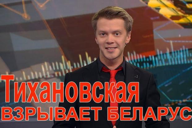 «Поджоги ваших пуканов и жёпь»: Как соцсети постят смешные мемы про «террористов-экстремистов» — Рэакцыя на The Village Беларусь
