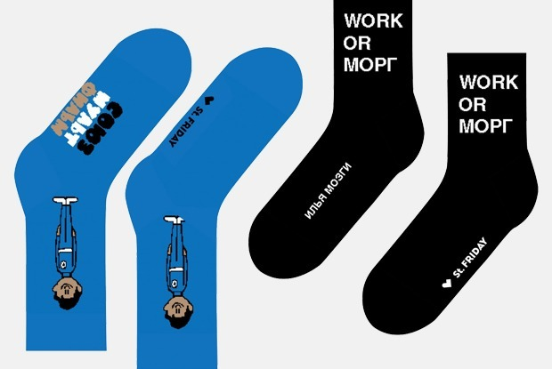 Носки «Work or морг» от бренда St. Friday Socks — Рэчы на The Village Беларусь