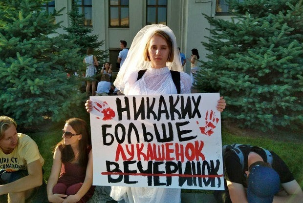 «Учителя в комиссии молчали и теребили ручки»: Беларусы вспоминают, что было с ними 9 августа 2020 — Асабiсты вопыт на The Village Беларусь