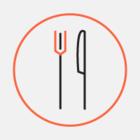 В Лошице построят ресторан быстрого питания