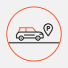 В Серебрянке появится еще одна парковка вместо зеленой зоны