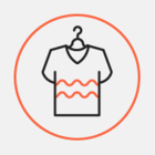 Где откроется первый в Беларуси магазин H&M