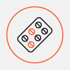 Из-за новых правил Минздрава минчане не могут свободно купить оральные контрацептивы