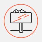 «Минсктранс» перестал устанавливать электронные табло на остановках