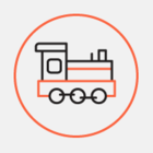 Артемий Лебедев отлинчевал логотипы «городских» и «региональных» линий БЖД